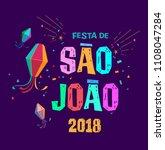 brazilian traditional... | Shutterstock .eps vector #1108047284