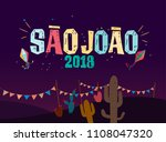 brazilian traditional... | Shutterstock .eps vector #1108047320