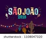 brazilian traditional... | Shutterstock .eps vector #1108047320