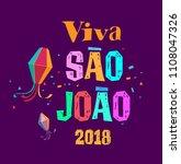 brazilian traditional... | Shutterstock .eps vector #1108047326