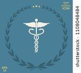 caduceus medical symbol   Shutterstock .eps vector #1108048484