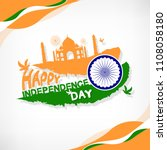 happy independence day | Shutterstock .eps vector #1108058180