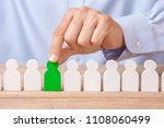 choosing  good leader worker... | Shutterstock . vector #1108060499