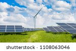 solar energy panels and wind... | Shutterstock . vector #1108063046