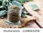 dried and fresh sage  rustic... | Shutterstock . vector #1108063358