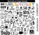 big doodle set   internet icon | Shutterstock .eps vector #110806559
