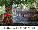 tree of belief  in si... | Shutterstock . vector #1108070120