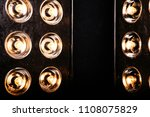 photo of floodlights flash... | Shutterstock . vector #1108075829