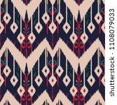 ikat seamless pattern  as cloth ... | Shutterstock . vector #1108079033