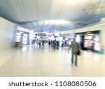 traveler walking at the airport ... | Shutterstock . vector #1108080506