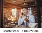 young handsome businessman... | Shutterstock . vector #1108090208