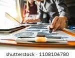 business team present.... | Shutterstock . vector #1108106780