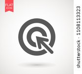 target icon. dart board.... | Shutterstock .eps vector #1108113323