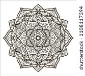mandala. ethnic decorative... | Shutterstock .eps vector #1108117394