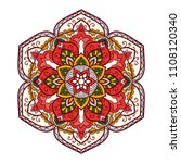 mandala. ethnic decorative... | Shutterstock .eps vector #1108120340