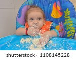 9 month children  eating pasta... | Shutterstock . vector #1108145228