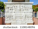 the obelisk of theodosius is... | Shutterstock . vector #1108148096