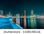 kobe  japan   nov 25  2017  ... | Shutterstock . vector #1108148126