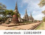 wat phra sri sanphet  the... | Shutterstock . vector #1108148459