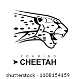 cheetah  roaring cheetah in... | Shutterstock .eps vector #1108154159