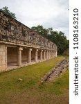 majestic ruins in uxmal mexico. ... | Shutterstock . vector #1108163210