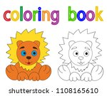 book coloring  lion cub | Shutterstock .eps vector #1108165610