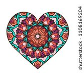 heart with floral mandala.... | Shutterstock .eps vector #1108169204