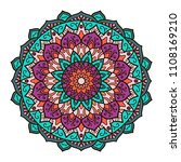 mandala. ethnic decorative... | Shutterstock .eps vector #1108169210