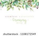 beautiful watercolor floral... | Shutterstock . vector #1108172549