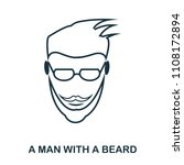 a man with a beard icon. flat...
