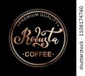 robusta coffee logo. vector...   Shutterstock .eps vector #1108174760