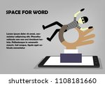 the thief was under arrest with ... | Shutterstock .eps vector #1108181660