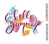 hello summer raster... | Shutterstock . vector #1108185563