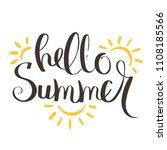hello summer raster... | Shutterstock . vector #1108185566