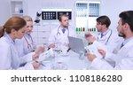 team of doctors talking...   Shutterstock . vector #1108186280