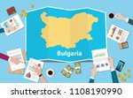 bulgaria economy country growth ... | Shutterstock .eps vector #1108190990