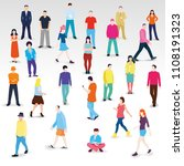 flat design vector people set | Shutterstock .eps vector #1108191323