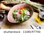 vegetarian salad with fresh... | Shutterstock . vector #1108197740