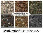 textures set. cartoon... | Shutterstock .eps vector #1108203329