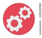 cogwheels flat icon | Shutterstock .eps vector #1108203980