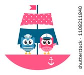 owls sailors on the boat... | Shutterstock . vector #1108211840