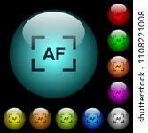 camera autofocus mode icons in... | Shutterstock .eps vector #1108221008