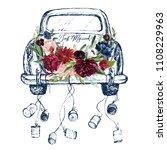 watercolor hand painted wedding ... | Shutterstock . vector #1108229963