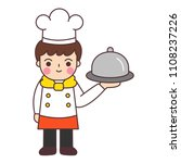 chef holds food tray. | Shutterstock .eps vector #1108237226