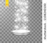 vector floodlights. scene....   Shutterstock .eps vector #1108240100