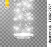 vector floodlights. scene....   Shutterstock .eps vector #1108240109