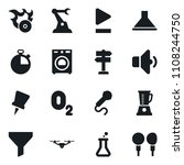 set of simple vector isolated... | Shutterstock .eps vector #1108244750