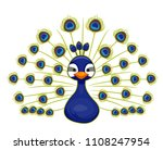 illustration of a peacock... | Shutterstock .eps vector #1108247954