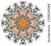 mandala flower decoration  hand ...   Shutterstock .eps vector #1108254368