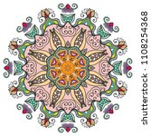 Mandala Flower Decoration  Han...